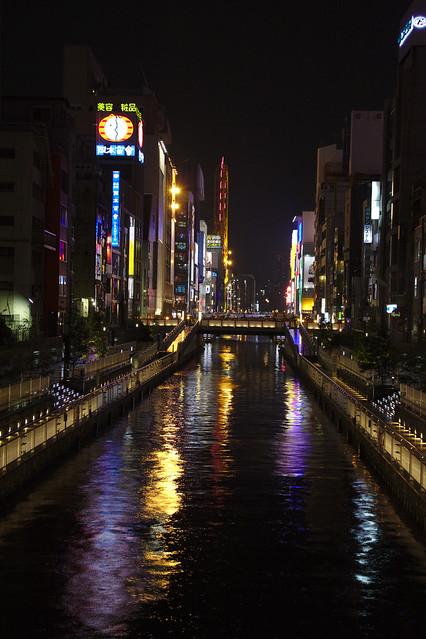 1023 - Osaka