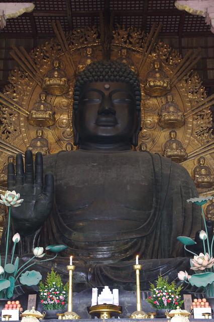 1062 - Nara
