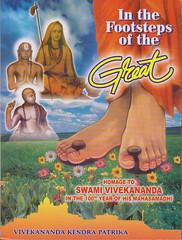 Jainism - Vivekanda Kendra Patrika