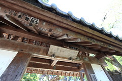 Japanese traditional style religious gate / 山門(さんもん)