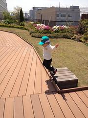 アトレ屋上でジャンプ! 2013/4/26