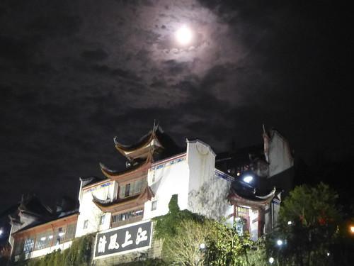 Chongqing13-Croisière 1-Zhang Fei (5)