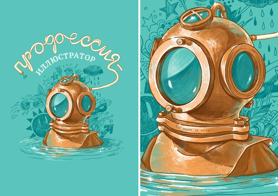 Profession - Illustrator. Creative thinking