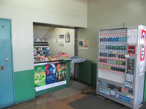 姫路競馬場2階売店
