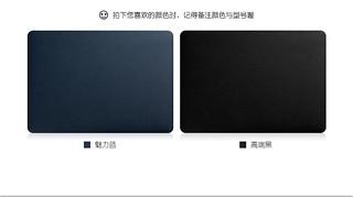 mb12_case_color