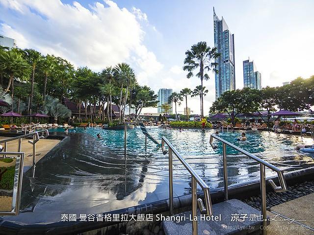 泰國 曼谷香格里拉大飯店 Shangri-La Hotel 38