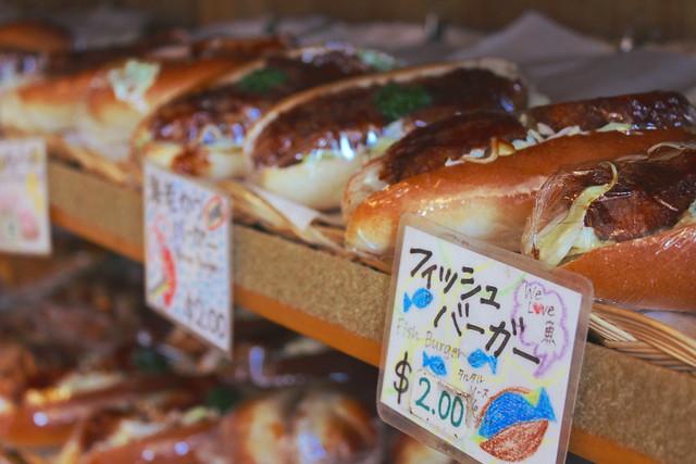 Burgers, Japanese-style!