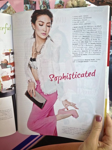 "from a Thai magazine. I never knew this was ""sophisticated"""