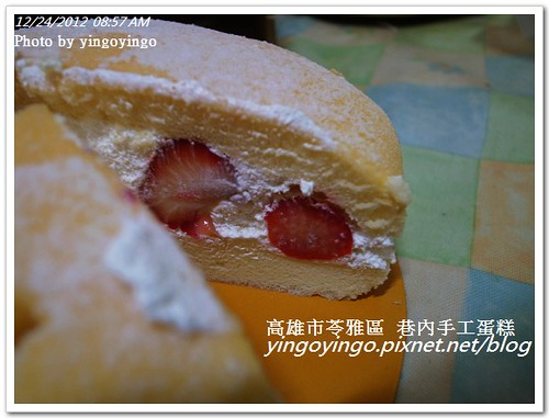 高雄市苓雅區_巷內手工蛋糕121223_R0011266