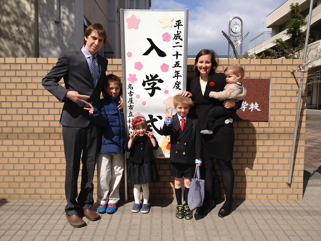 Nicolai's elementary school entrance ceremony