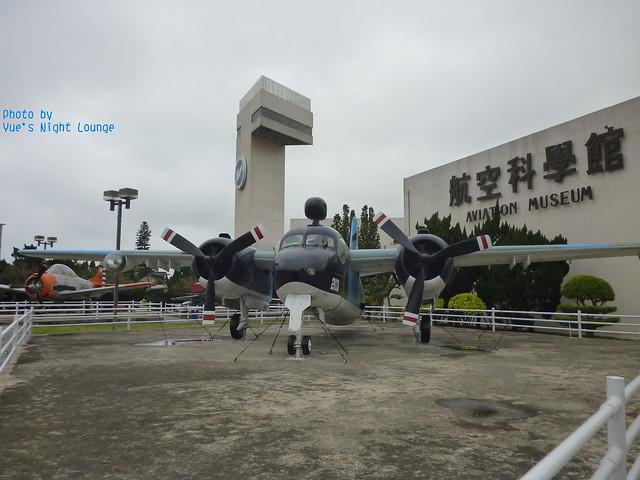 室外飛機公園 S-2A追蹤者式反潛偵察機