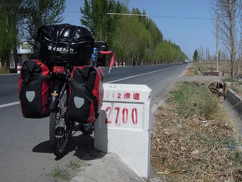 上海から2700Km