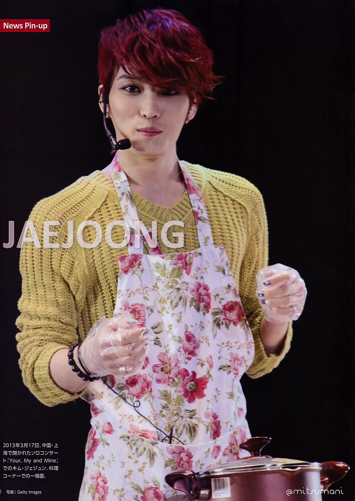 Google theme jaejoong -  Hq Scans 130417 Kim Jaejoong Featured In Japanese Magazine Boda April Issue Part 2