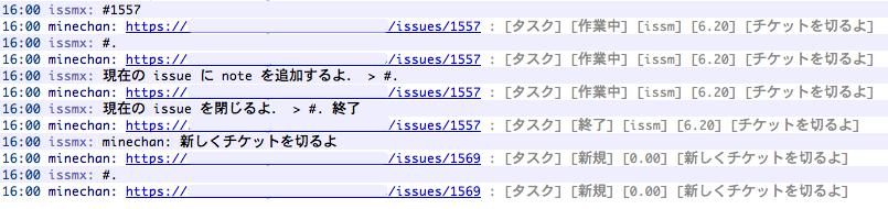 ss-1366268513