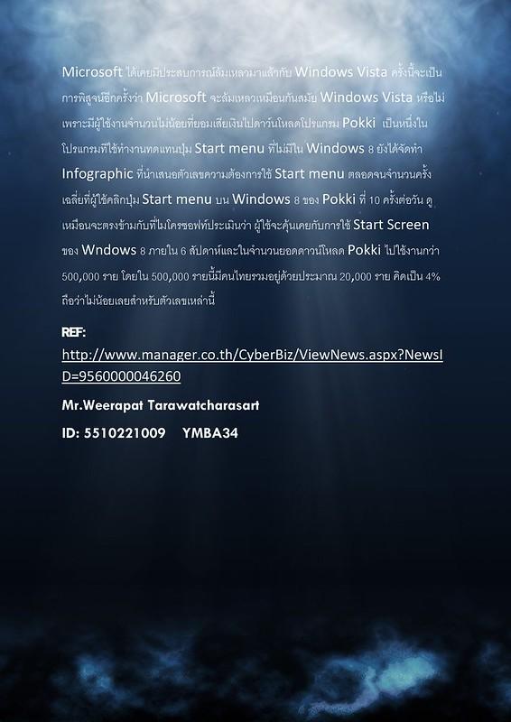 8660410582_e2b4e570e1_c.jpg