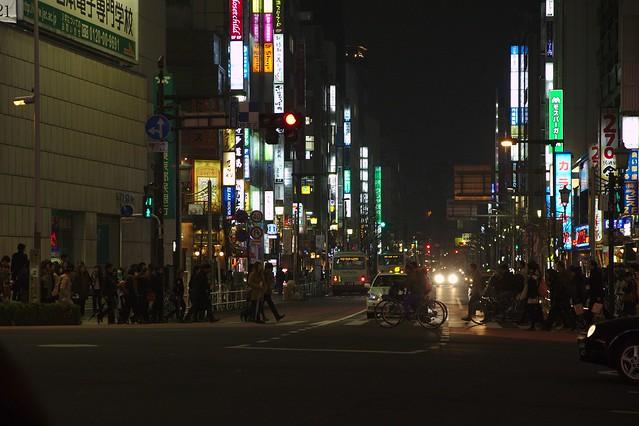 0492 - Shinjuku