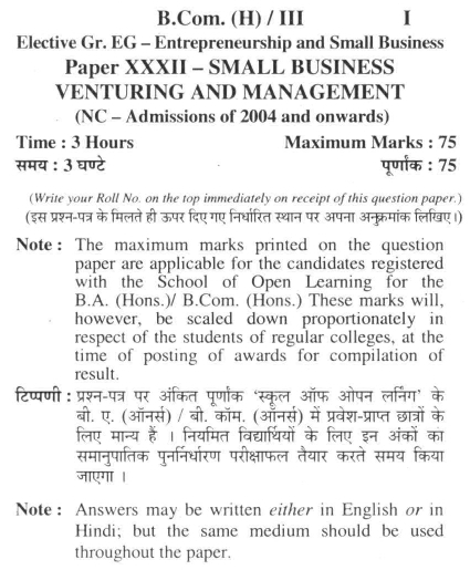 DU SOL: B.Com. (Hons.) Programme Question Paper - Small Business Venturing And Management - Paper XXXII