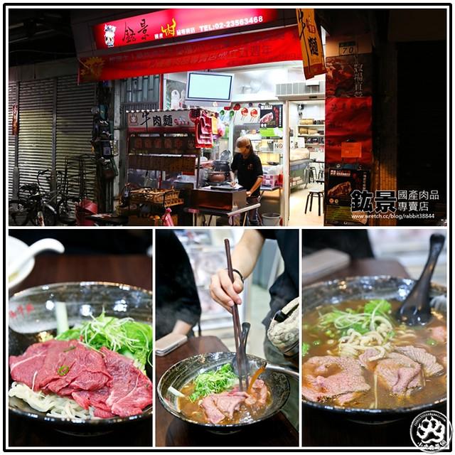 鈜景國產肉品專賣店 (2)
