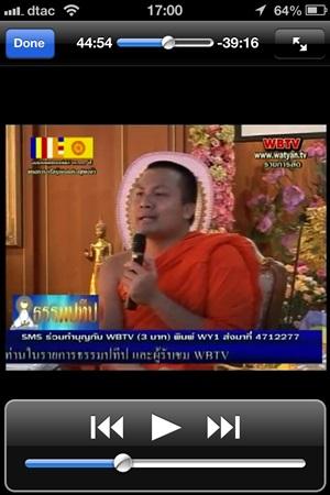 iambuddhist