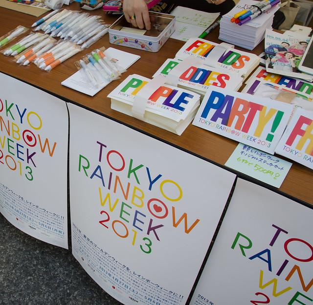 tokyo_pride-300.jpg