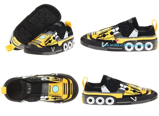 Converse-Y.CAR