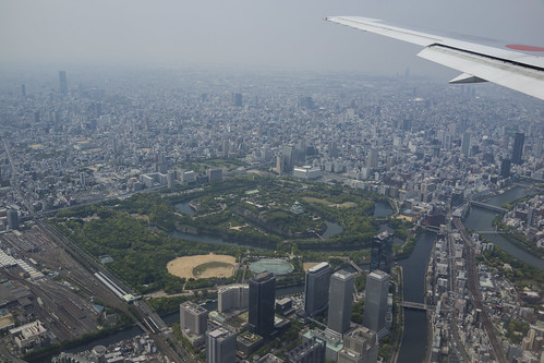The move by air from Tokyo to Osaka