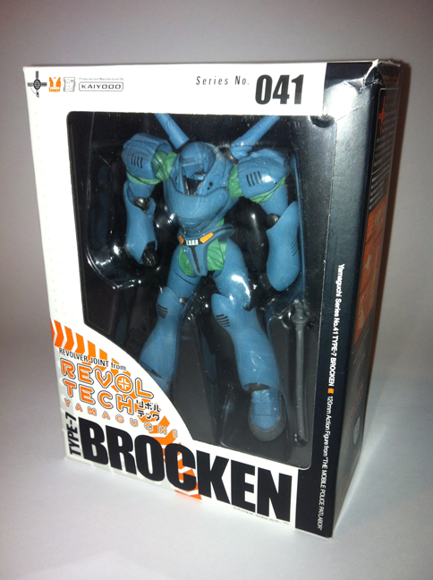 Revoltech - No. 21, Giant Robo GR-2 and No.41 Patlabor Brocken 8852433504_4cbb966f7f_o