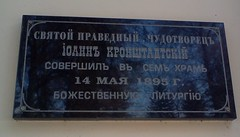 Photo of Black plaque number 28046