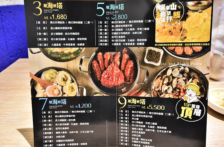 釜山珍妮佛菜單menu價位01