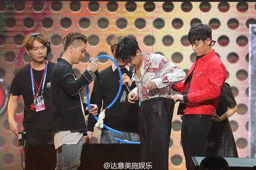 BIGBANG FM Beijing Day 2 2016-07-16 TOP (57)