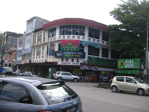 Taiping town IMG_5847