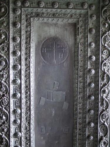 Hagia Sophia - 46