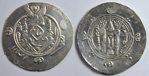 Monnaie du Tabaristan 8635440752_9aecc2a1bc