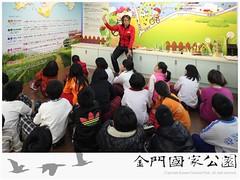 2013-小學生認識國家公園(0401)-20