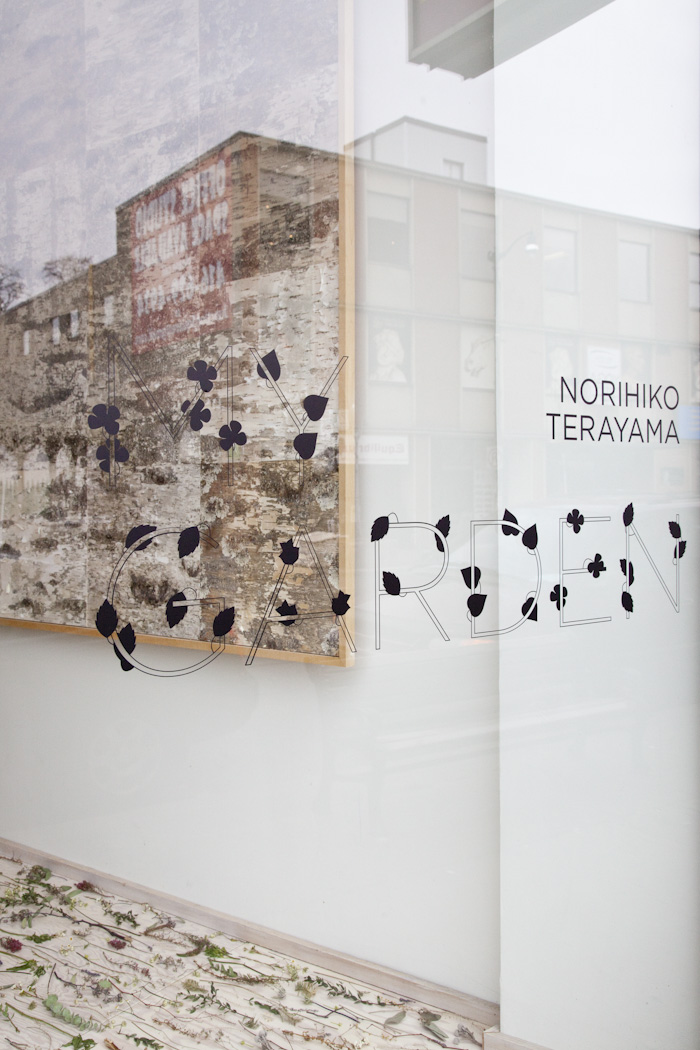 Norihiko Terayama Exhibition at Mjolk