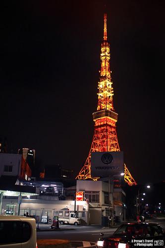 2013_Tokyo_Japan_Chap1_3