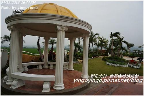 彰化大村_進昌咖啡烘焙館20130413_DSC02858
