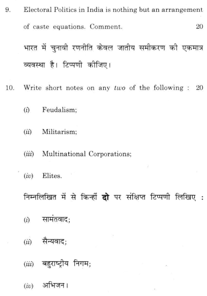 DU SOL B.A. (Hons) PS Question Paper -  Political Economy and Society -  Paper X(B)