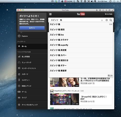 スクリーンショット 2013-04-27 0.35.57
