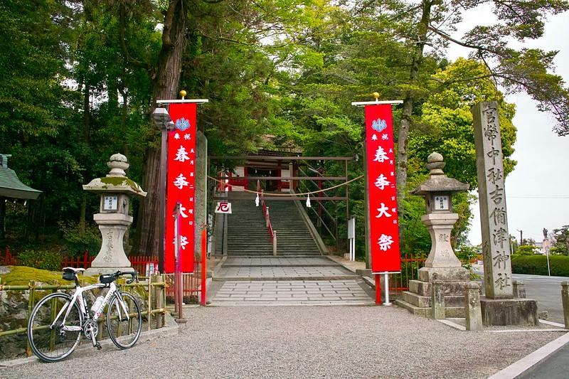 吉備津神社 #7