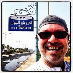 Neverending #running in #sharm #sinai #egypt @nikerunning_it #nikefuelband