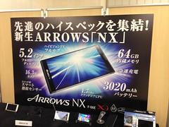 ARROWS20130516_03