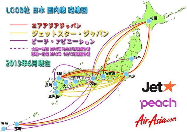LCC-jp