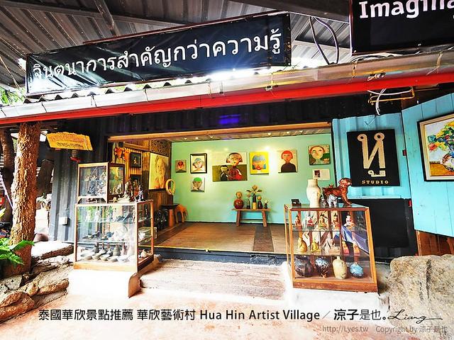 泰國華欣景點推薦 華欣藝術村 Hua Hin Artist Village 42