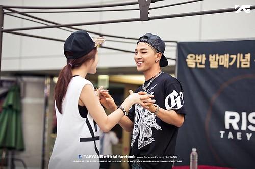 Taeyang_HIGHTOUCH_Busan_20140627 (8)