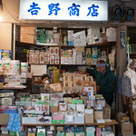 Tsukiji II