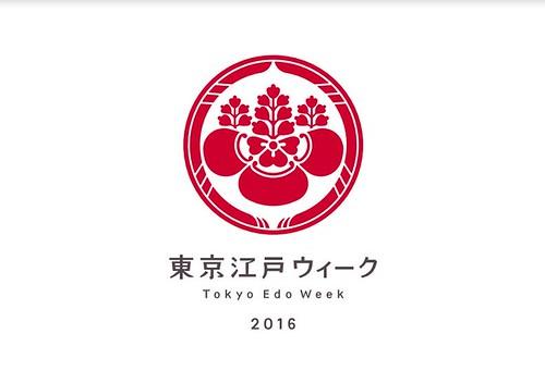 Tokyo Edo Week 2016