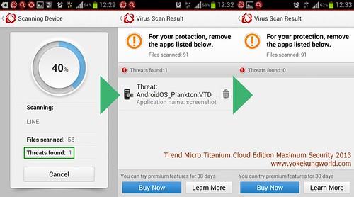 Trendmicro-Maximum-Security-2013-02