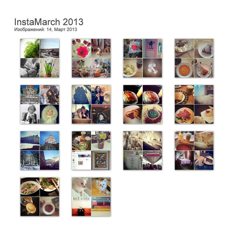 Main InstaMarch 2013
