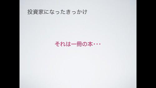 スクリーンショット 2013-04-15 9.04.18